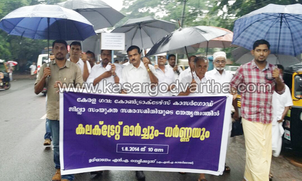 Contractors, March, Protest, Collectorate, Kasaragod, Kerala, Government Contractors, Government contractors Dharna and March conducted