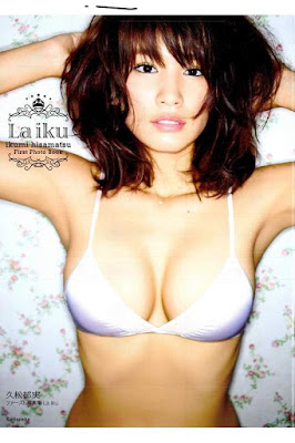 "久松郁実ファースト写真集 La iku [Hisamatsu Ikumi First Photobook ""La iku""] rar free download updated daily"