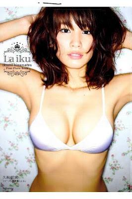"""久松郁実ファースト写真集 La iku [Hisamatsu Ikumi First Photobook """"La iku""""] rar free download updated daily"""