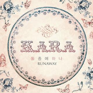 KARA (카라) - Runaway (둘 중에 하나)