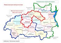 Ивановская митрополия