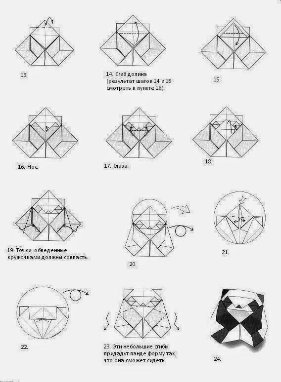 Origami Panda Diagrams Flower Easy