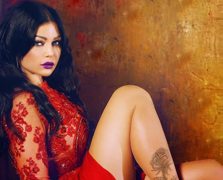 WATCH: Oppa Style By The Notorious Haifa Wehbe ~ Hot Arabic Music
