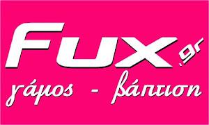 Με ένα click στην εικόνα διακτινίζεστε στο fux.gr!!