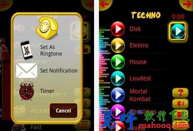 手機免費鈴聲和聲音 APP / APK 下載,有趣的安卓 Android 鈴聲下載、手機鈴聲 APP