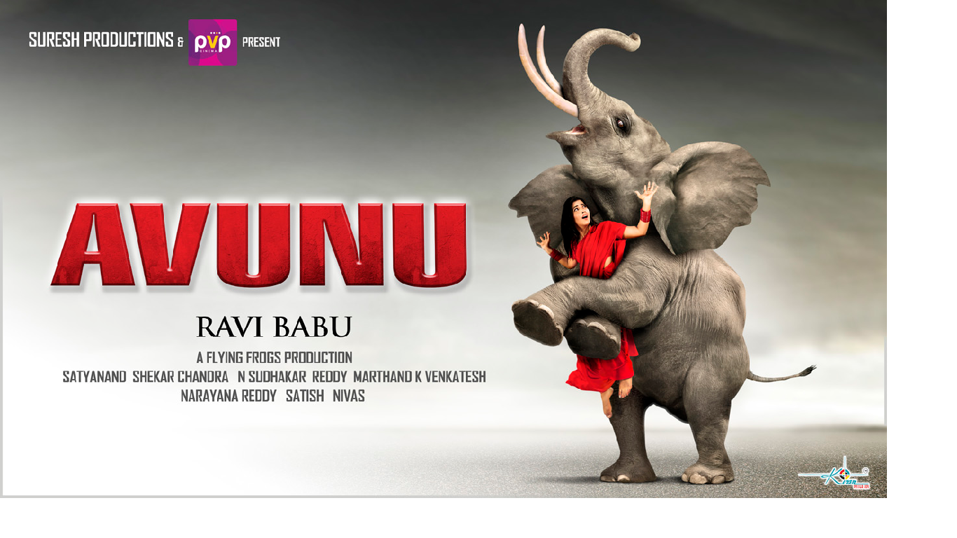 avunu telugu full movie(2012) watch online