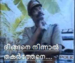 Facebook Malayalam Photo Comments: SalimKumar 4