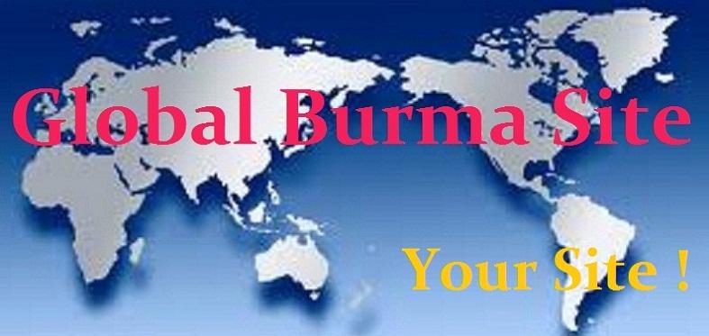 Global Burma Site
