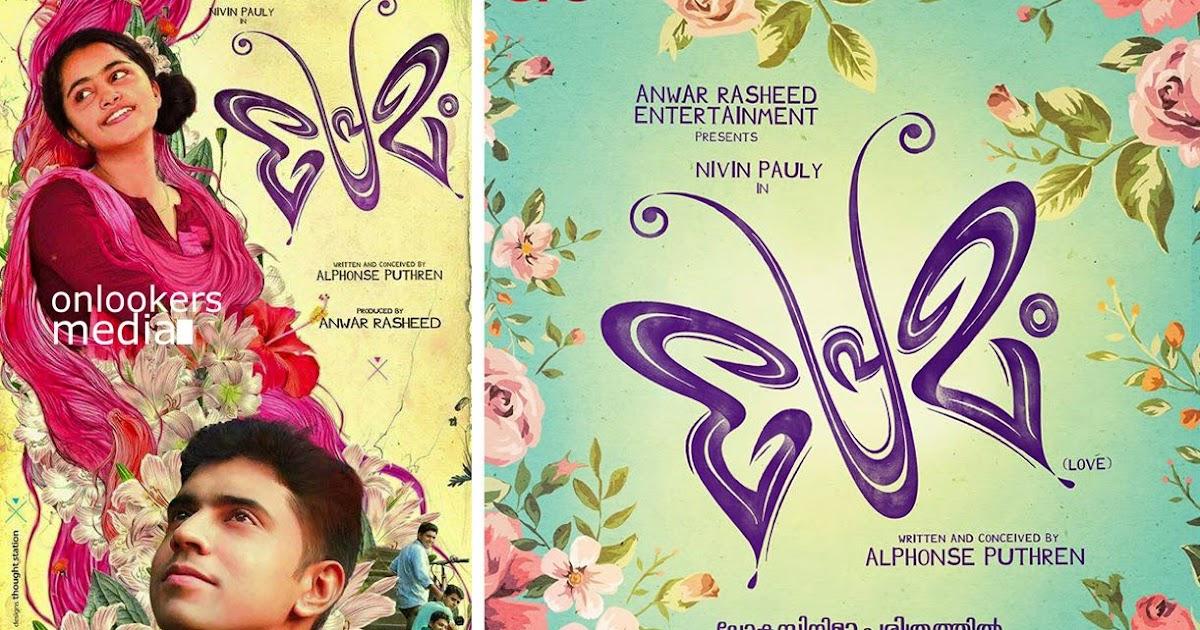 torrent malayalam movies 2015