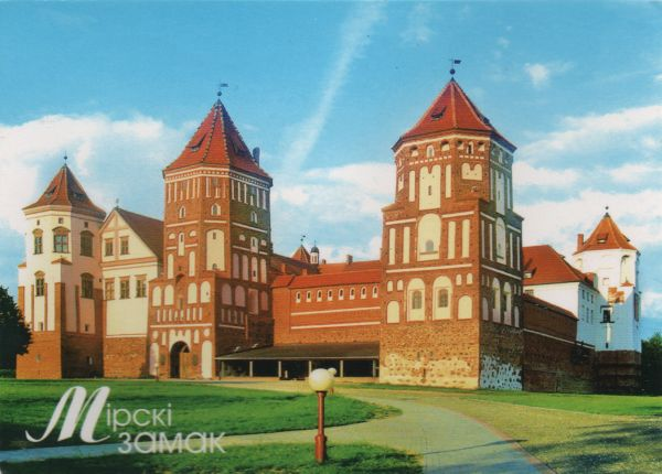 red brick castle in summer