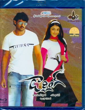 Darling 2010 BluRay 480p Dual Audio [Telugu Hindi] 450mb