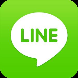 LINE: Free Calls & Messages v5.1.3Apk (least Version)
