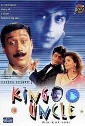 K.S.RAMESH in king uncle