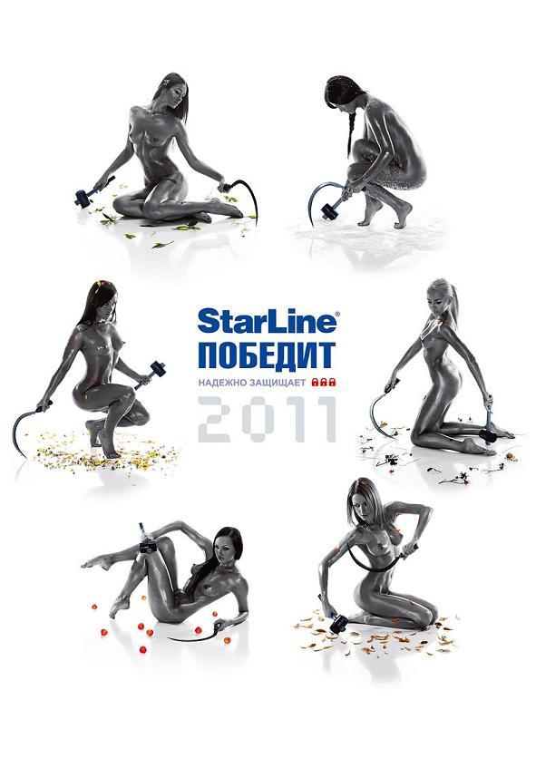 calendário modelos russas martelo foice nuas preto e branco