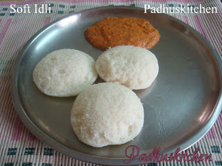 Soft Idli-Idli with chutney