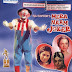 Jeena Yahan Marna Karaoke - Mera Naam Joker Karaoke