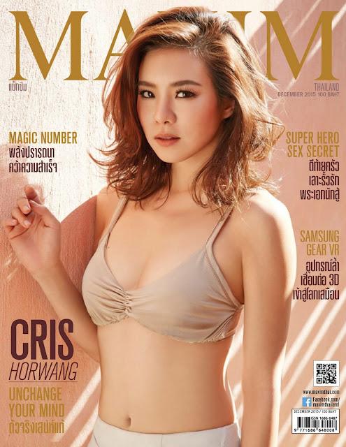Actress, Model, Singer,  @ Sirin Horwang - Maxim Thailand, December 2015
