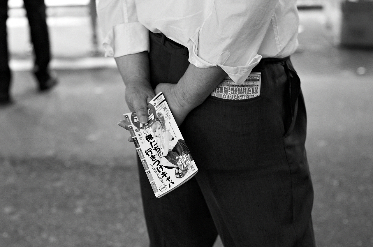 Shinjuku Mad - Happy endings 05