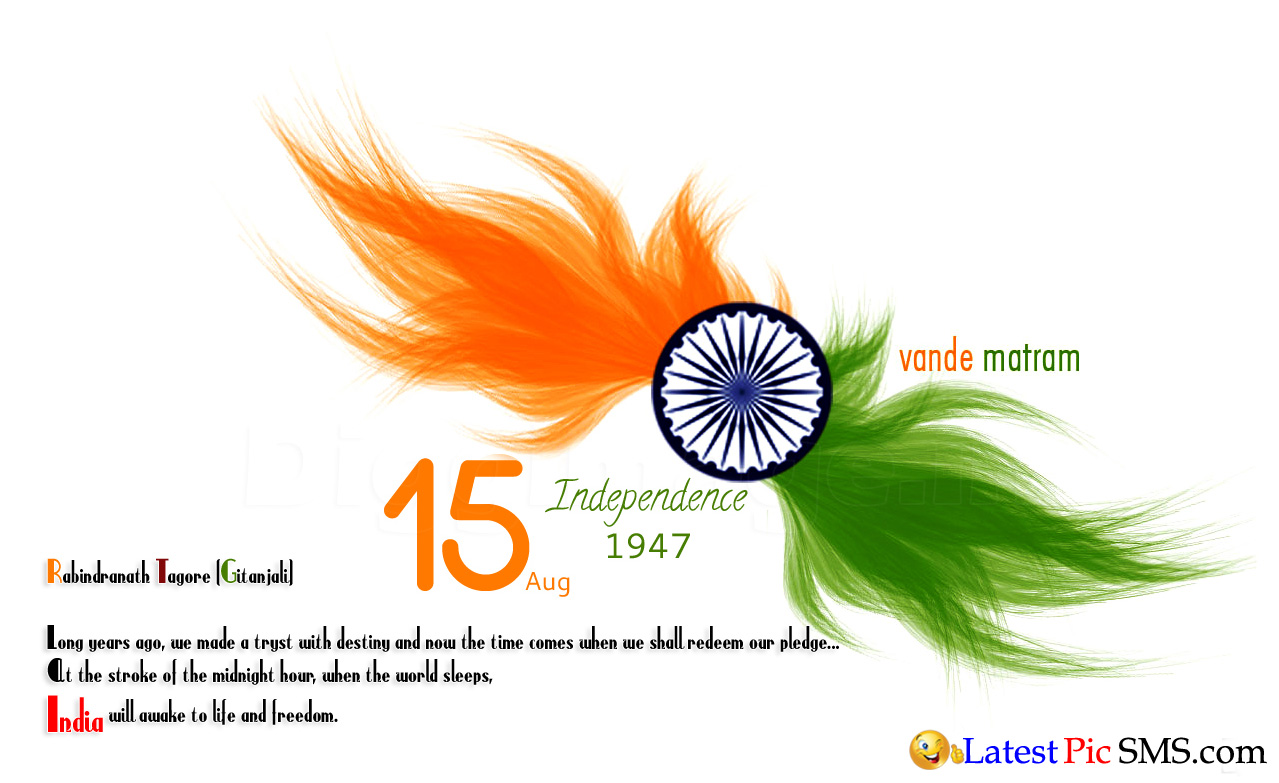 Happy Independence Day Colorful Images for Facebook Profile