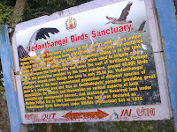 Vedanthangal Bird Sanctuary Board