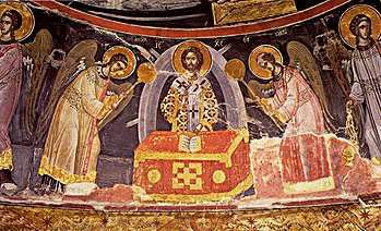 Divine_Liturgy_-_16th_century.jpg