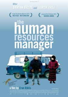 Ver The Human Resources Manager (2011) Online