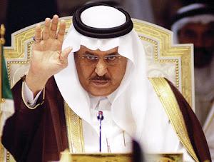 الامير نايف بن عبدالعزيز ولي العهد رحمه الله