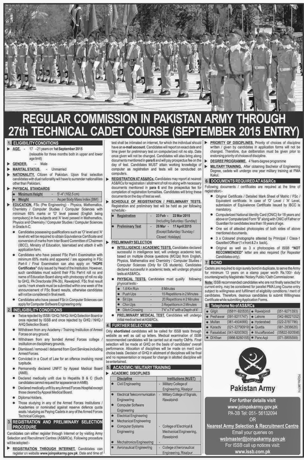 Join Pak Army Through 27th Technical Cadet Course TCC
