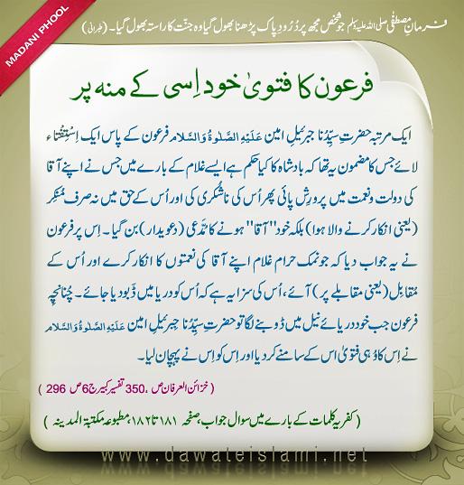 Quran Tafseer Urdu Audio