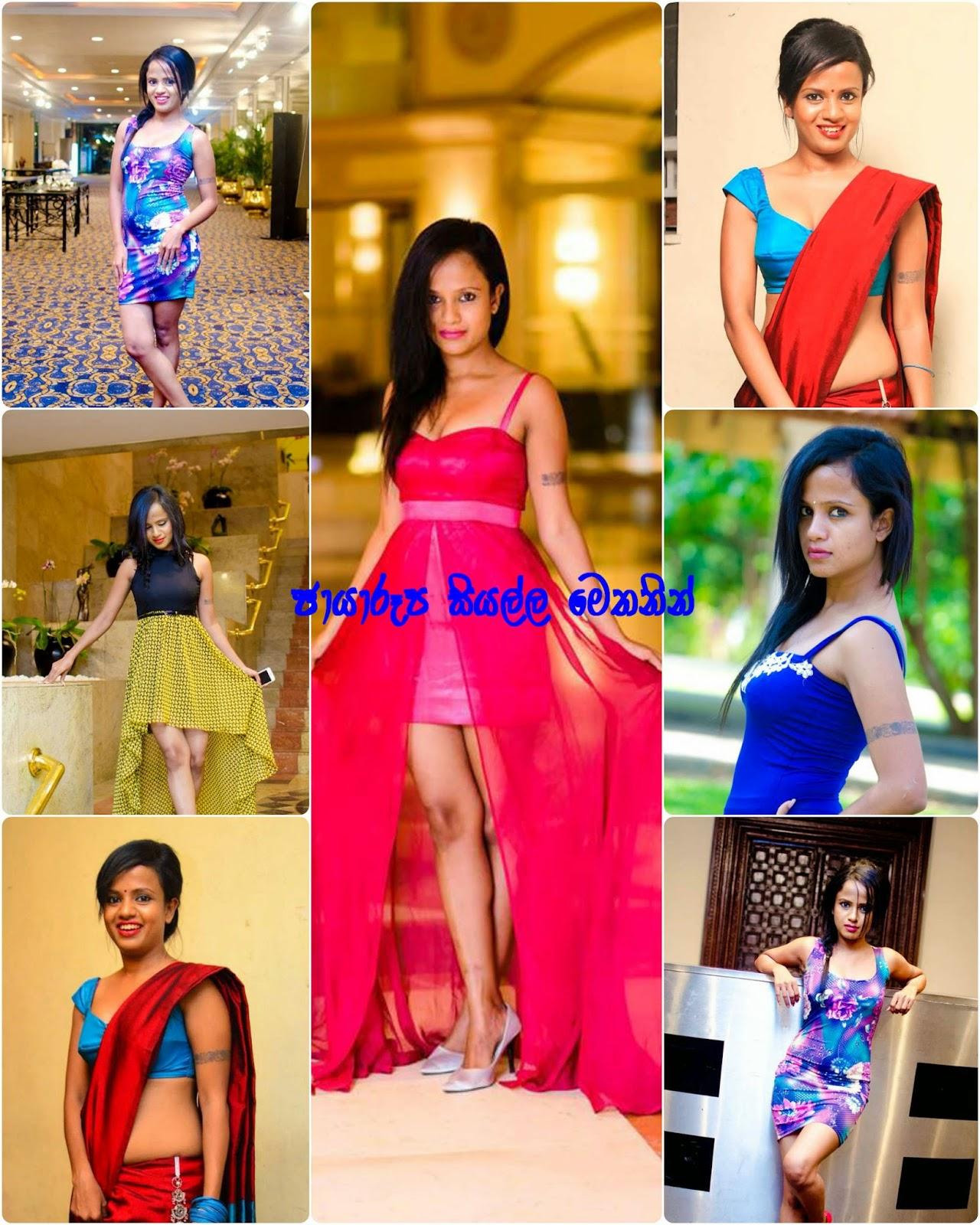 http://1.bp.blogspot.com/-jhynettNYrE/U30AQFHoaQI/AAAAAAAAi28/YZHUtAjFfyw/s1600/gayani.jpg