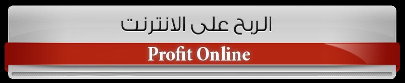 Profit--Online