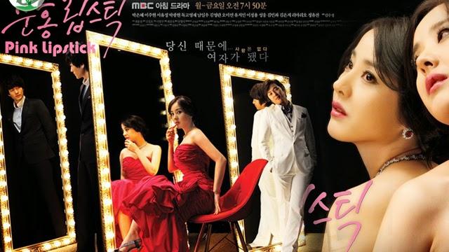 Son Môi Hồng - Pink Lipstick (2010)