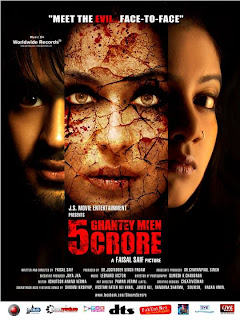 5 Ghantey Mein 5 Crore Movie Poster 2012