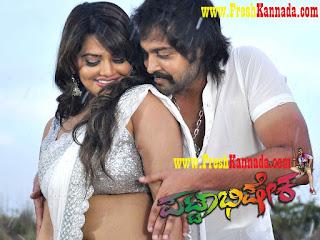 Pattabhisheka Kannada Movie Ganchali Bidi Full Video Song
