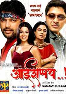 download marathi songs free online
