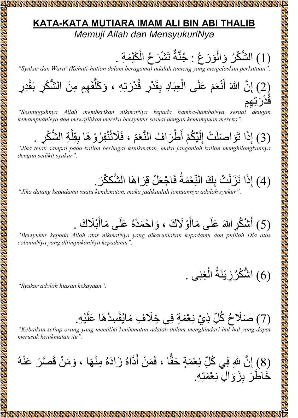 Memuji Allah Dan MensyukuriNya Majelis Talim Almunawwarah