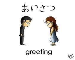 belajar bahasa jepangnya nihon go no benkyo 日本語 の 勉強