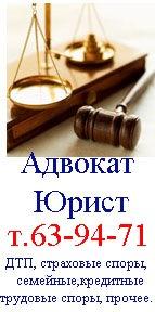 Адвокат по семейным спорам в Петрозаводске