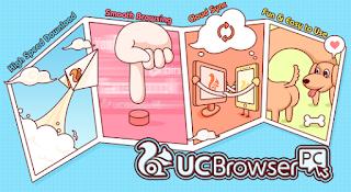 UC Browser Desktop PC