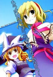 Touhou - C'mon, I'm Sure Marisa Likes Me! Manga