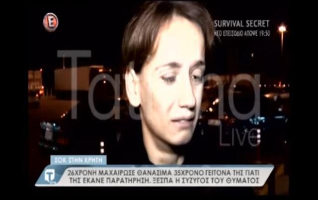 Χήρα του δολοφονημένου Αλβανού: «Γιατί την έβγαλαν έξω; Ήταν άρρωστη και την άφησαν ελεύθερη»