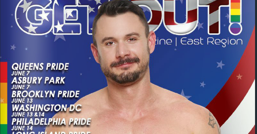 kenneth in the (212): Beefcake: amfAR and Wide