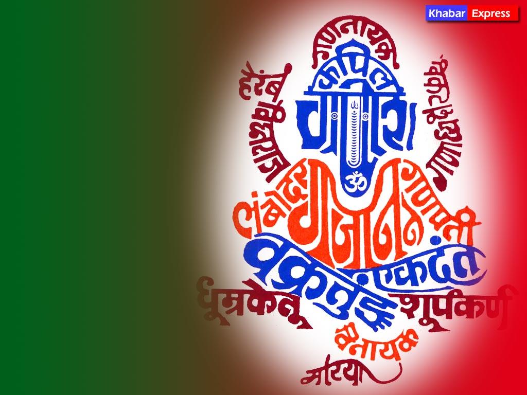 GAN04 Ganesh wallpaper