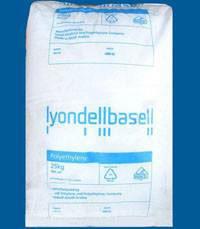 Hạt nhựa LDPE thổi film Lupolen 2427K - Basell (Ả Rập)