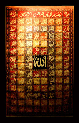 99 Names of Allah Almighty
