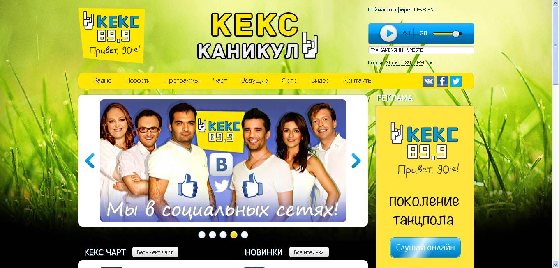 Дорожное радио слушать онлайн бесплатно прямой эфир 96.0 FM
