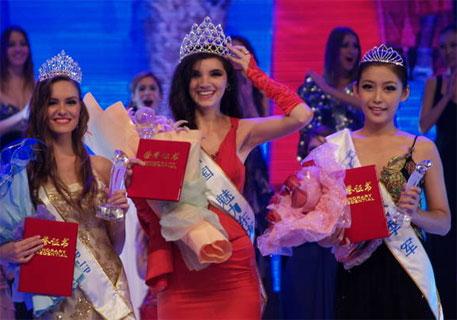 miss all nations 2011 winner romania cristina elena david