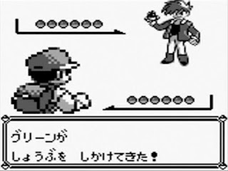 ชิเกรุ Pokemon