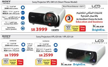 سعر جهاز العرض الضوئى LG Projector BX327 فى ...