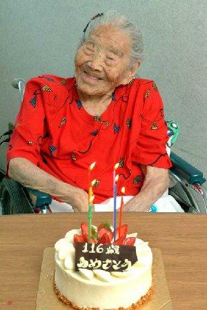 kamato hango wanita berumur paling panjang di dunia